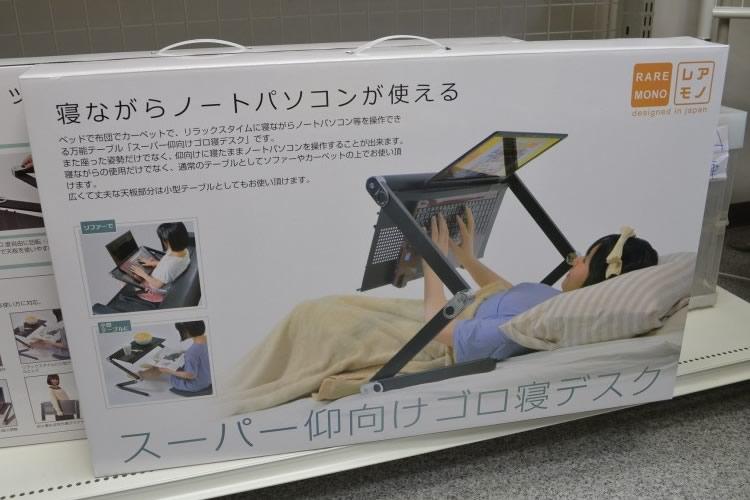 Supporto da letto per notebook dottorgadget - Supporto tablet letto ...