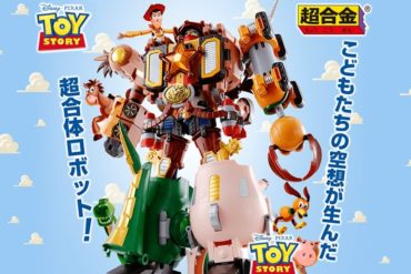 Voltron Toy Story